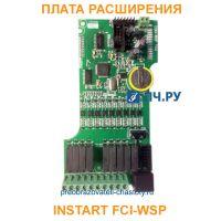 Плата расширения INSTART FCI-WSP