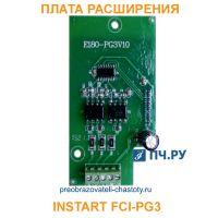 Плата расширения INSTART FCI-PG3