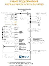 Схема подключения преобразователя частоты INSTART MCI