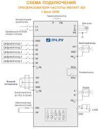 Схема подключения преобразователя частоты INSTART SDI 220B