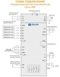 Схема подключения преобразователя частоты INSTART SDI 380B