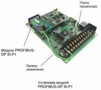 Установка  модуля Profibus-DP SI-P1